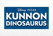 Kunnon Dinosaurus™